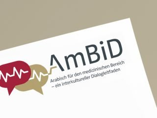 <center>AmBiD</center>